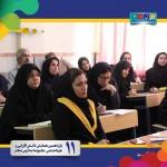 همایش مجموعه مدارس سلام - دی ماه ۹۶