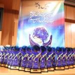 Hamayesh12-Salam-Schools-08