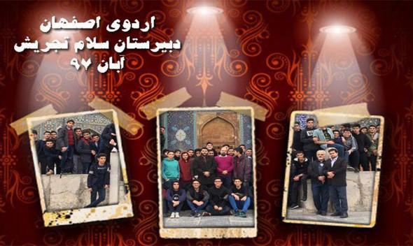 اصفهان اصلی