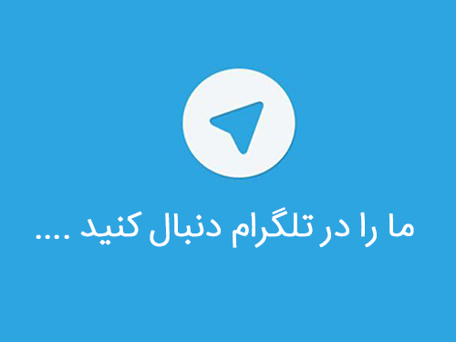 بنر-تلگرام