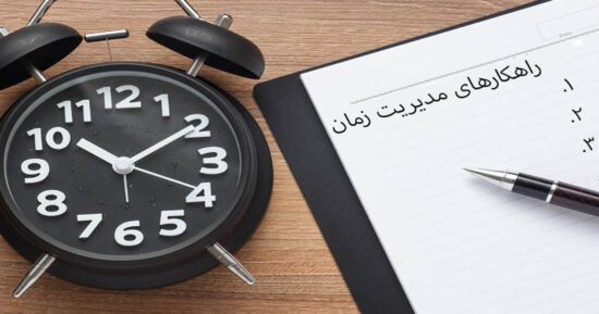 The ways for control time in konkour