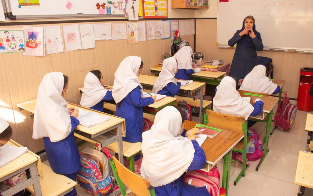 یافتن بهترین مدارس تهران