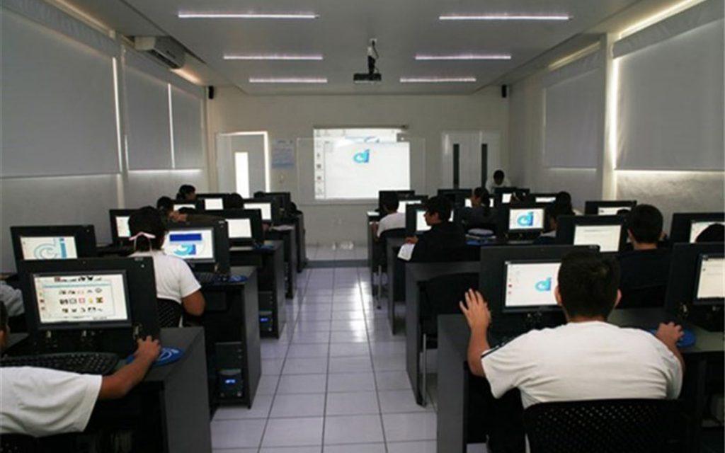 طرح  مدارس کیف در مدرسه