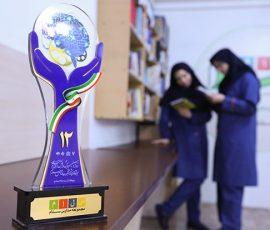 کتابخانه متوسطه اول دخترانه