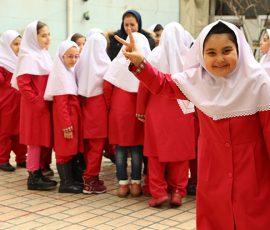 دبستان دخترانه سلام تهران